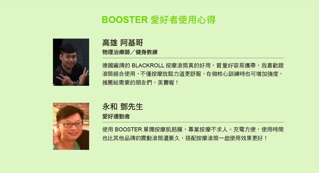 BOOSTER 08